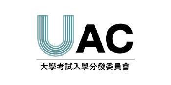 大學考試入學分發委員會